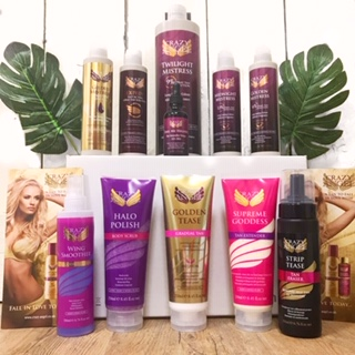 spray tan products